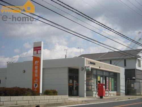 二見郵便局の画像