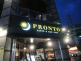 プロント王子店