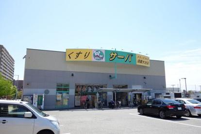 サーバ須磨大池店の画像1