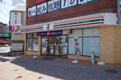 セブンイレブン寺田町3丁目店舗の画像1