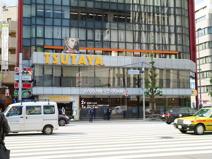 TSUTAYA田町駅前店