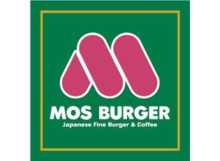 モスバーガーときわ台店の画像1