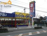 ブックオフ 高砂米田店