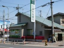 三井住友銀行 はびきの出張所