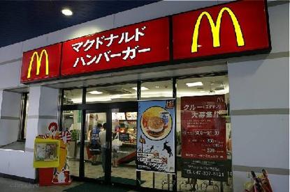 マクドナルド 志村三丁目店の画像1