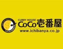 COCO壱番屋 中板橋駅前店