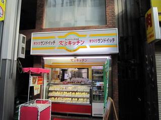K'Sキッチン ハッピーロード店の画像1