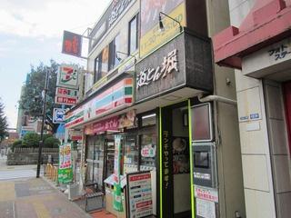 道とん堀 板橋志村店の画像1