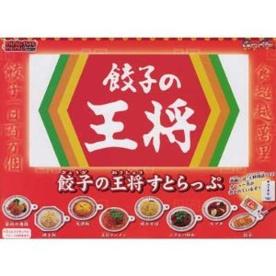 餃子の王将 大山駅前店の画像1