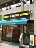 ドトールコーヒーショップときわ台北口店