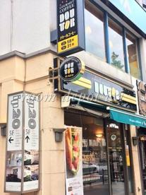 ドトールコーヒーショップ目白駅前店の画像1