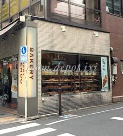 パン工房アンテンドゥ 目白店の画像1