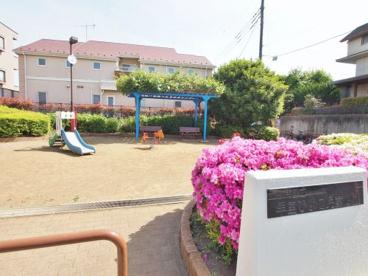 練馬区立早宮ひよこ児童遊園の画像1