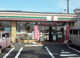 セブン−イレブン 横浜伊勢町3丁目店