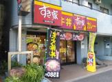 すき家 戸部駅前店