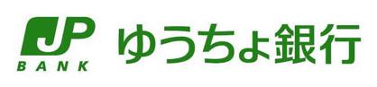 ゆうちょ銀行本店板橋区役所前出張所の画像1