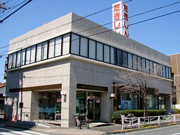 瀧野川信用金庫 中板橋支店の画像1