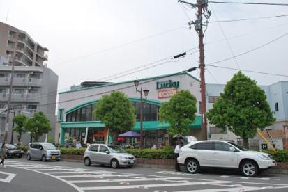 ザ・ダイソー ラッキー忍ヶ丘駅前店の画像1