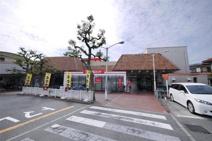 関西スーパー 稲野店