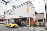 伊丹 稲野郵便局