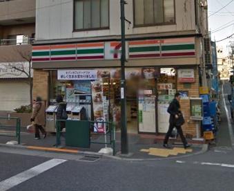 セブン-イレブン 文京千駄木店の画像1