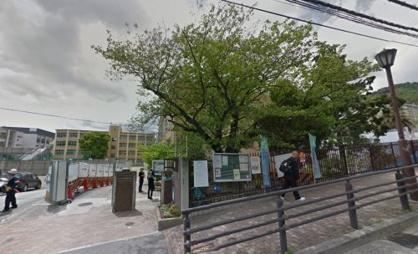 神戸市立 上筒井小学校の画像1