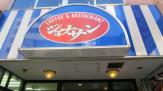 ジョナサン 赤羽西店