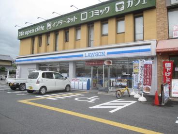 ローソン 奈良三条大路店の画像1