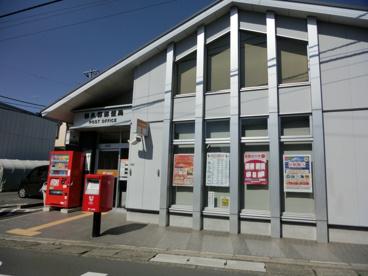 杉久保郵便局の画像1