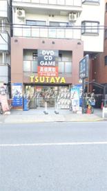 TSUTAYA 東十条店の画像1