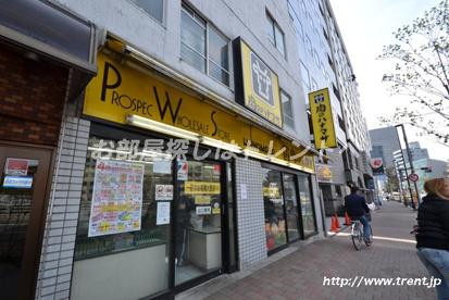 肉のハナマサ西新宿店の画像1