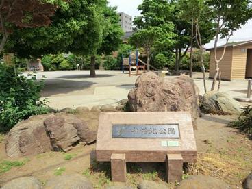 中村北公園の画像1