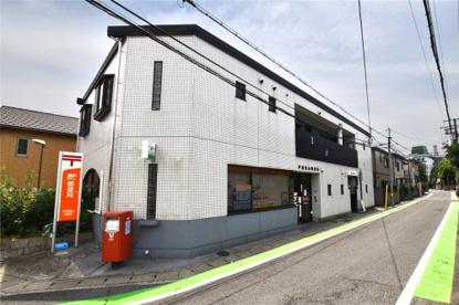 芦屋西山郵便局の画像1