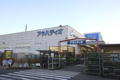 アヤハディオ堅田店の画像1