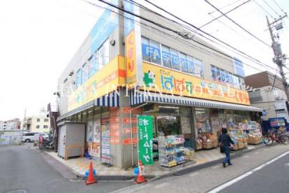 どらっぐぱぱす 五反野駅前店の画像1