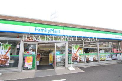 ファミリーマート足立中央本町四丁目店の画像1