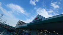 マルエツ 戸田氷川町店