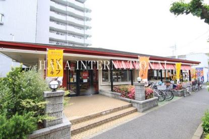 ガスト 西綾瀬店の画像1