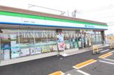 ファミリーマート 西加平一丁目店