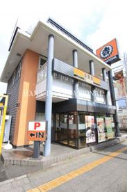 吉野家 4号線梅島店の画像1