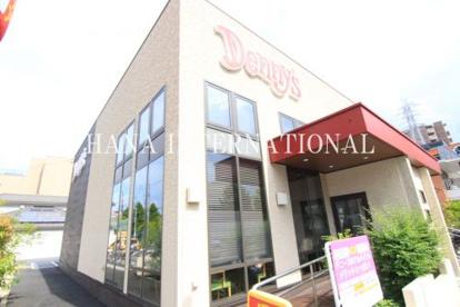 デニーズ 梅島店の画像1