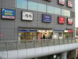 (株)みずほ銀行 船橋支店