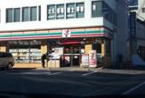 セブンイレブン宮本3丁目店