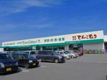 エバグリーン橿原膳夫店