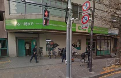 コープみらい(生協) コープ白山店の画像1