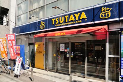 TSUTAYA JR中野駅前店の画像1