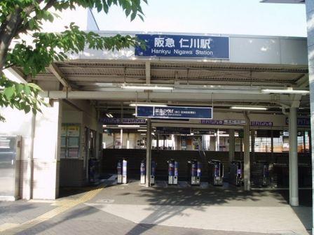 阪急仁川駅の画像