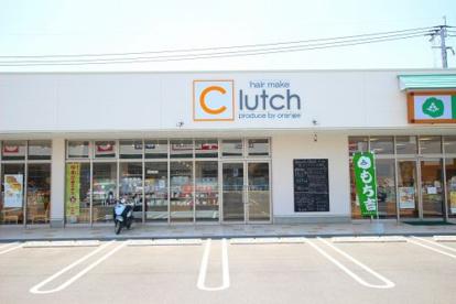 Clutch ゆめモール筑後店の画像1