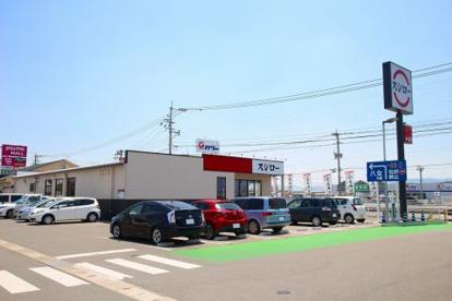 スシロー ゆめモール筑後店の画像1