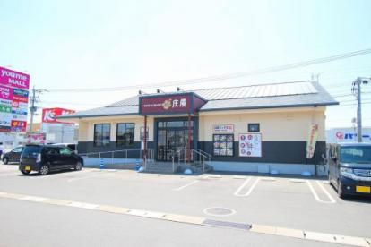 和食レストラン庄屋 ゆめモール筑後店の画像1